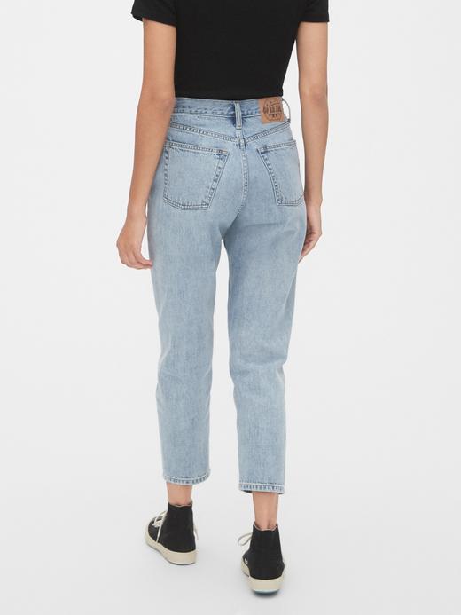 Originals Yüksek Belli Jean