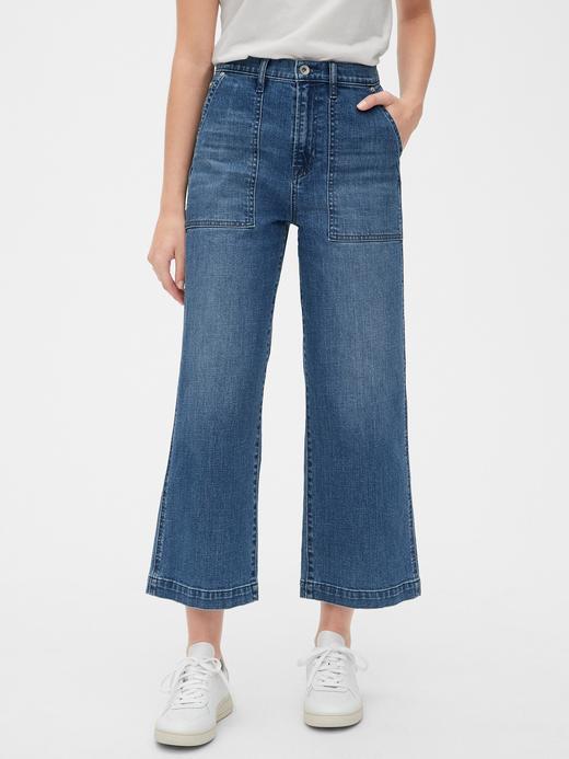 Worker Yüksek Belli Geniş Paçalı Jean