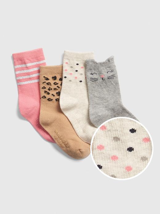 4'lü Kedi Desenli Çorap Seti