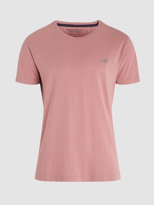 Erkek şeftali Kısa Kollu T-Shirt