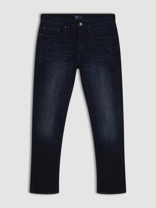 Erkek mavi Slim Fit Jean