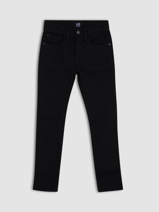 Erkek Çocuk Siyah Skinny Jean Pantolon