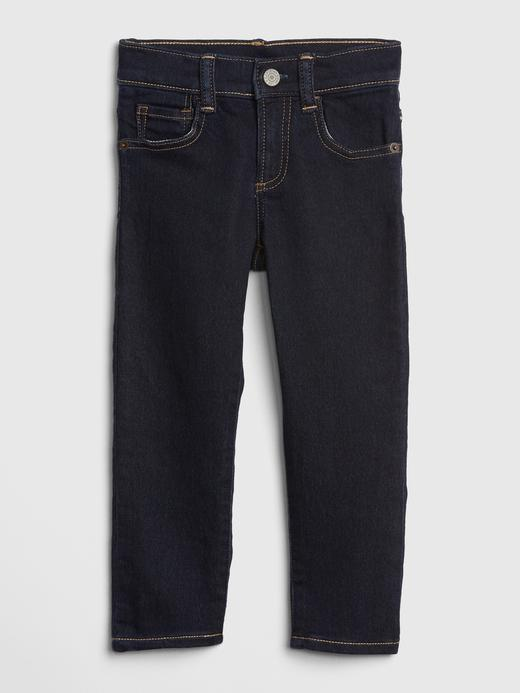 Erkek Bebek Lacivert Fantastiflex Slim Jean Pantolon