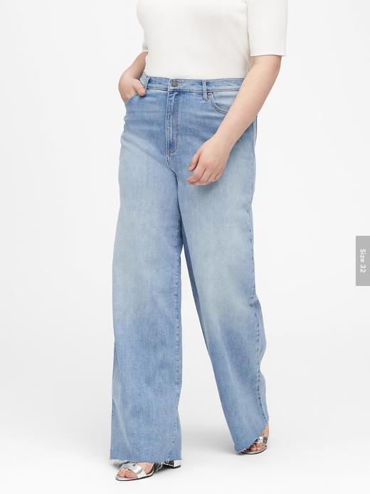 Kadın Mavi High-Rise Wide-Leg Jean Pantolon