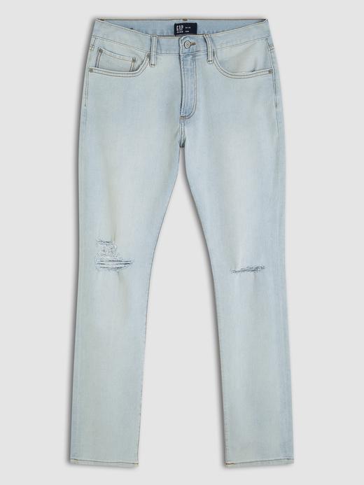 Erkek Mavi Slim Jean Pantolon