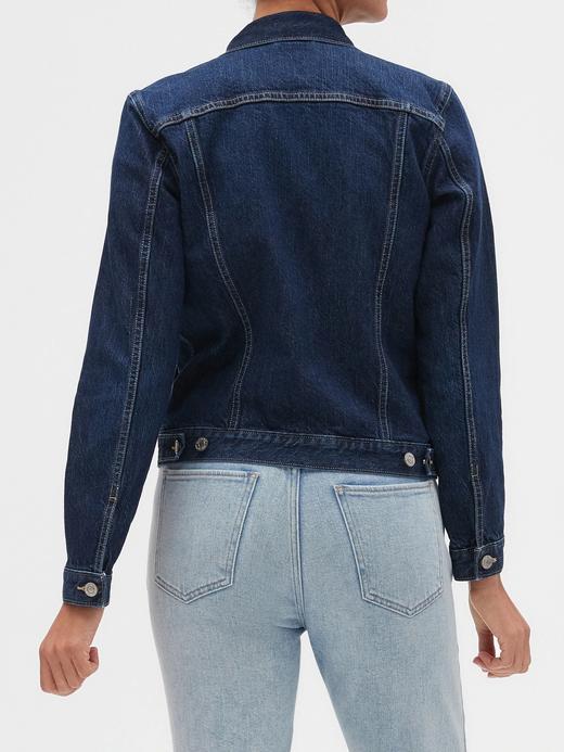 Kadın Lacivert Icon Denim Ceket