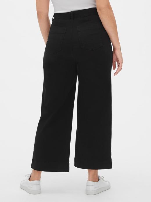 Kadın Bej Yüksek Belli Wide Leg Chino Pantolon