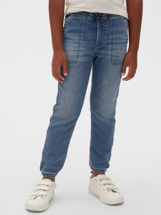 Erkek Çocuk Mavi Denim Jogger Pantolon