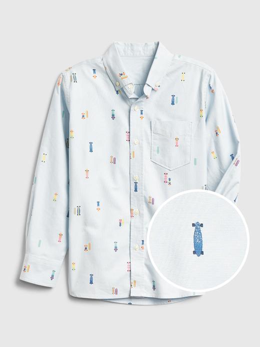 Erkek Çocuk Mavi Desenli Oxford Gömlek