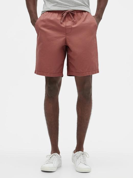 Erkek Kırmızı Kolay Giyilebilir Twill Şort