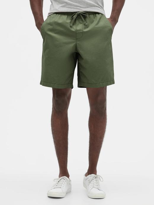 Erkek Bej Kolay Giyilebilir Twill Şort