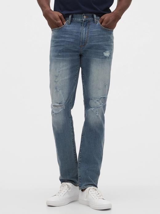 Erkek Mavi Skinny Jean Pantolon