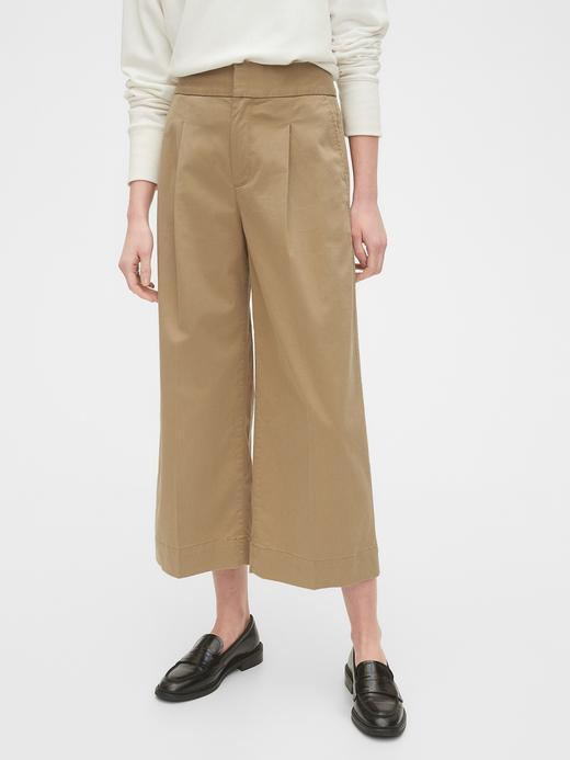Kadın Bej High Rise Wide Leg Khaki Pantolon