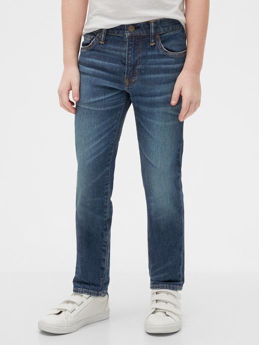Erkek Çocuk Mavi BetterMade Slim Jean Pantolon