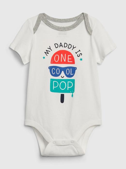 Erkek Bebek Beyaz Grafik Desenli Body