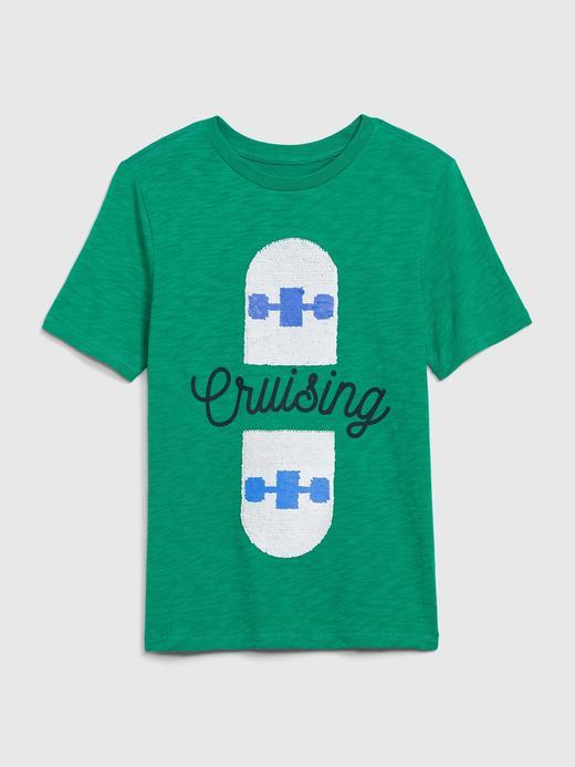 Erkek Çocuk Yeşil Pullu Kısa Kollu T-Shirt