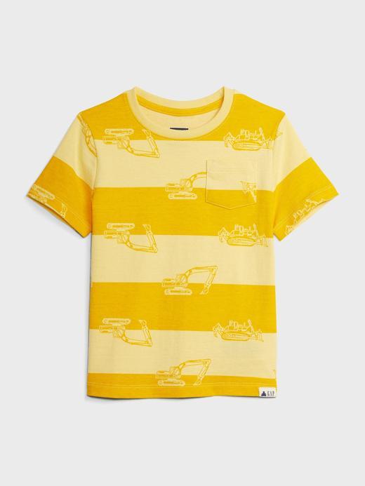 Erkek Bebek Sarı Kısa Kollu Çizgili T-Shirt