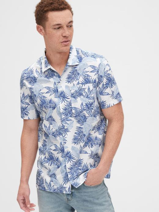 Erkek Mavi Poplin Kısa Kollu Gömlek