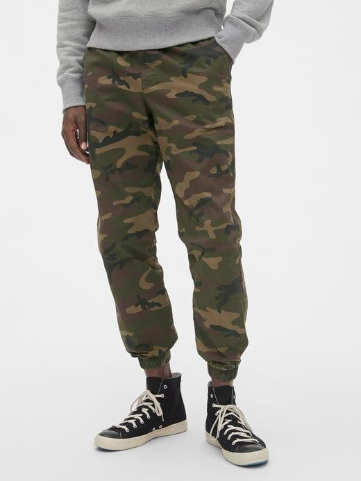 Erkek Bej Slim Jogger Pantolon