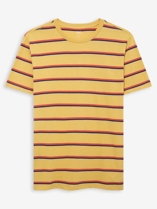Erkek Sarı Çizgili Kısa Kollu T-Shirt