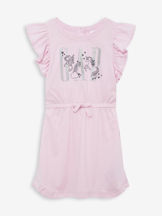 Kız Bebek Pembe Fırfırlı Kollu Elbise