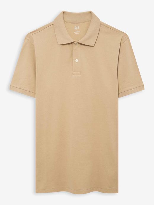Erkek Bej Pique Kısa Kollu Polo T-Shirt