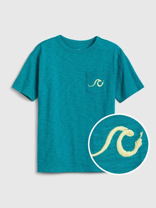 Erkek Çocuk Yeşil Grafik Desenli Kısa Kollu T-Shirt
