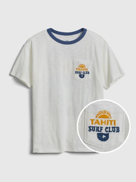 Erkek Çocuk Beyaz Kısa Kollu Grafik T-Shirt