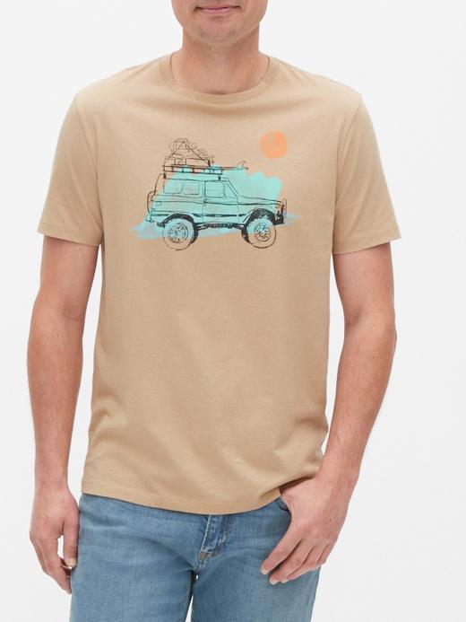 Erkek Bej Grafik Kısa Kollu T-Shirt