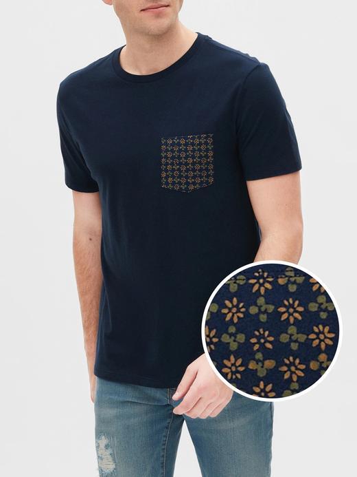 Erkek Lacivert Cepli Kısa Kollu T-shirt