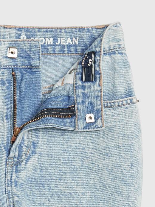 Genç Kız Mavi Genç Kız | Teen High-Rise Mom Jean Pantolon