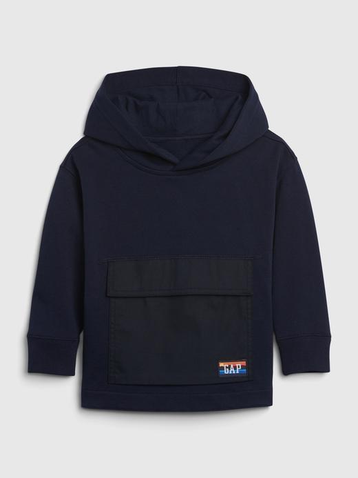 Erkek Bebek Lacivert Fit Tech Kapüşonlu Sweatshirt