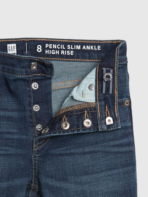 Kız Çocuk Lacivert High Rise Slim Ankle Jean Pantolon