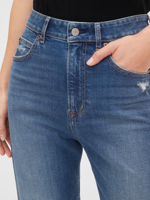 Kadın Lacivert Distressed Jean Pantolon