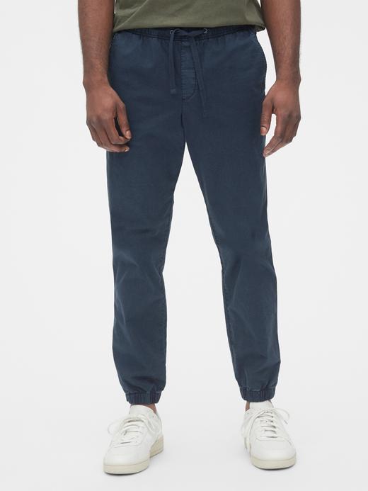 Erkek Lacivert Slim Jogger Pantolon