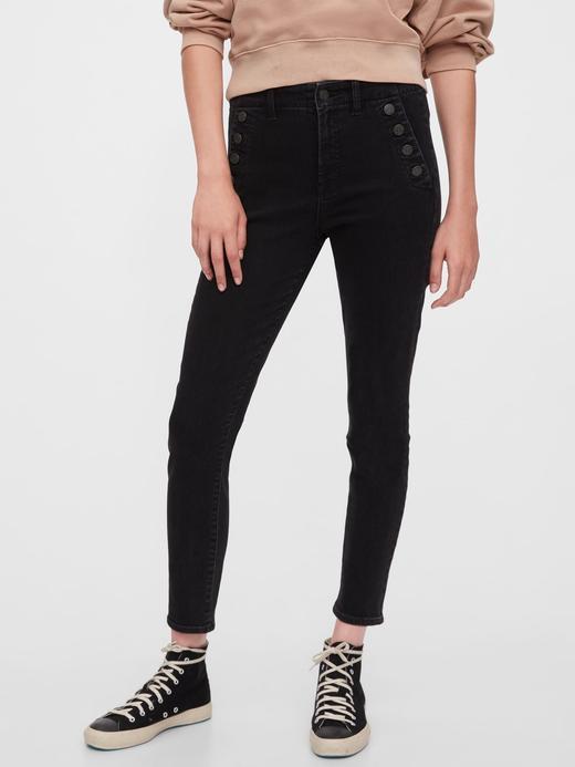 Kadın Siyah High Rise True Skinny Jean Pantolon