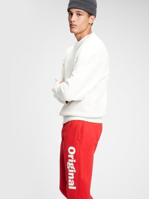Erkek Kırmızı Gap Original Jogger Eşofman Altı