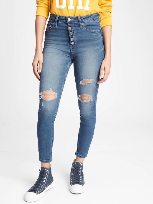 Kadın Mavi High Rise Universal Legging Jean Pantolon