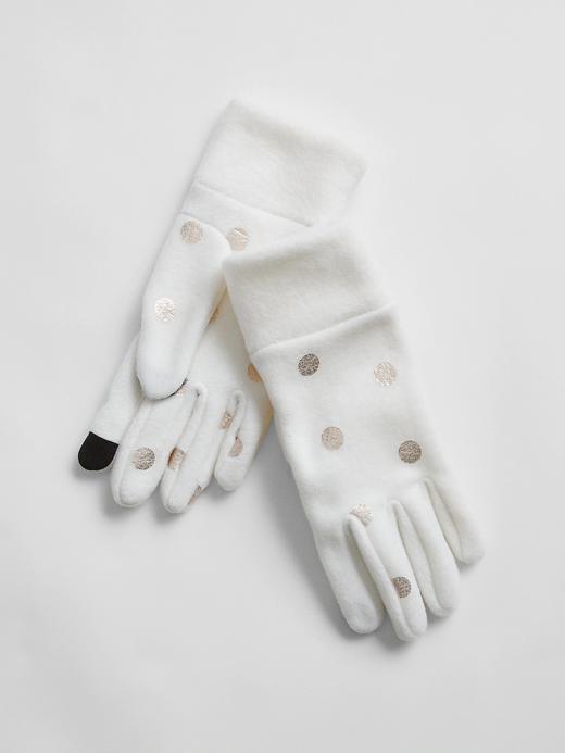 Kız Çocuk beyaz Dokunmatik Özellikli Polar Eldiven