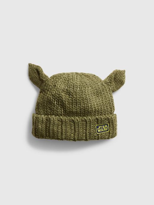 Bebek Yeşil StarWars Yoda Bere