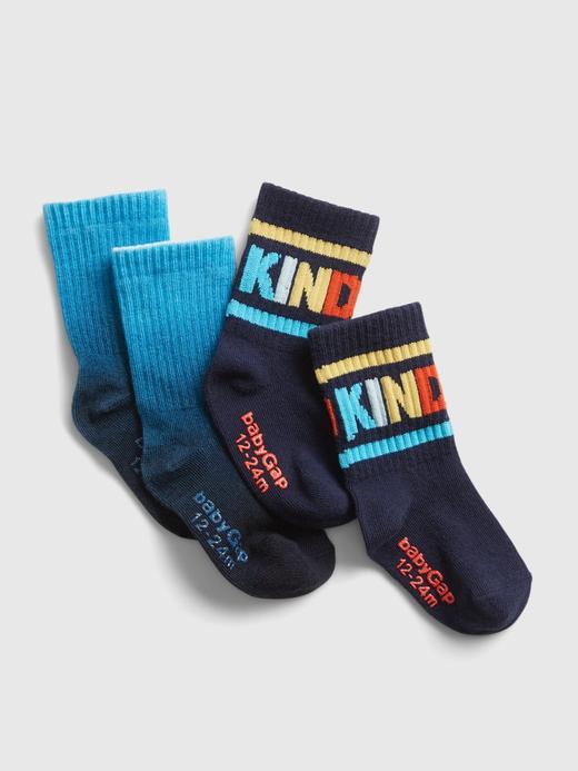 Bebek Çok Renkli 2'li Çorap Seti