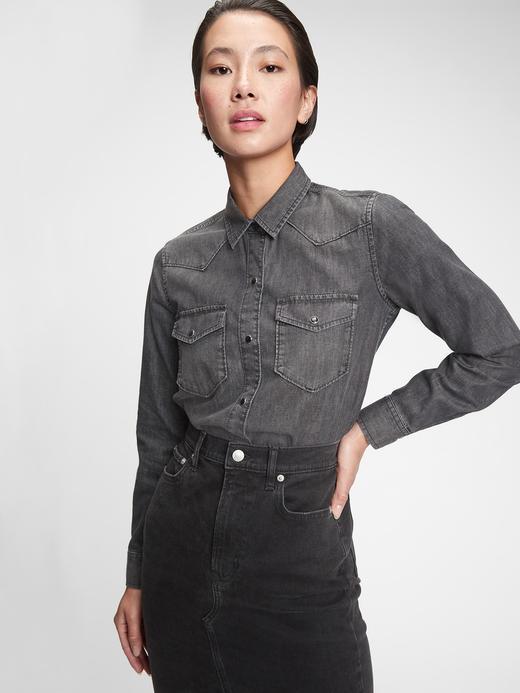 Kadın Siyah Denim Gömlek