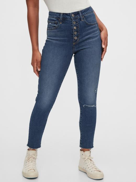 Kadın Mavi High Rise Distressed Jegging Jean Pantolon