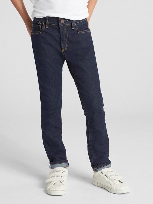 Erkek Çocuk  Streç Skinny Jean Pantolon