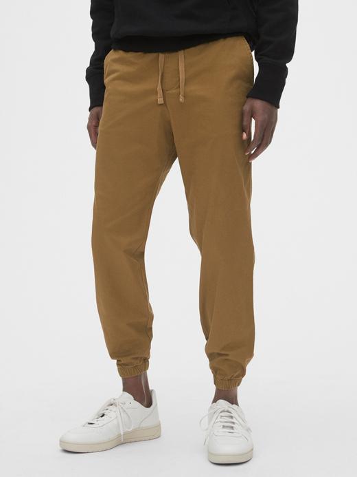Erkek Kahverengi Slim Jogger Pantolon