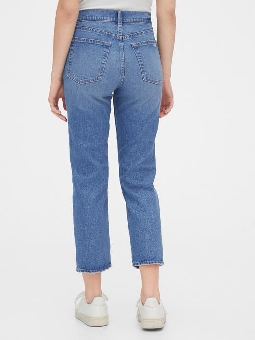 Kadın Mavi High Rise Straight Jean Pantolon