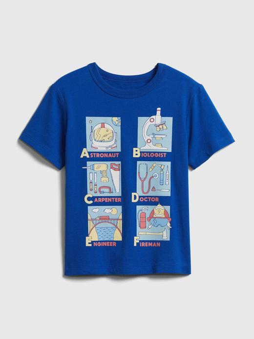 Erkek Bebek Lacivert Kısa Kollu Grafik T-Shirt