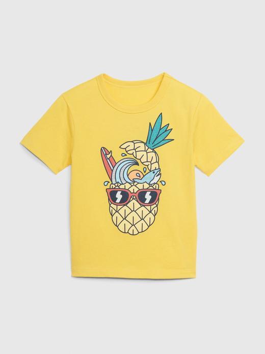Erkek Bebek Sarı Kısa Kollu Grafik T-Shirt