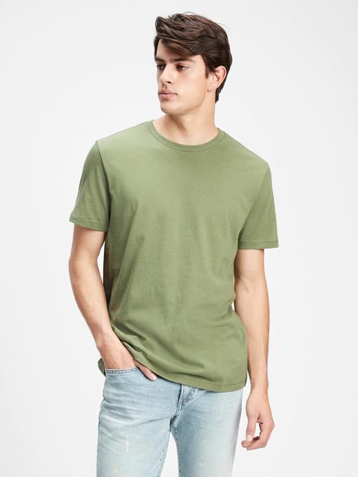 Erkek Yeşil Kısa Kollu T-Shirt