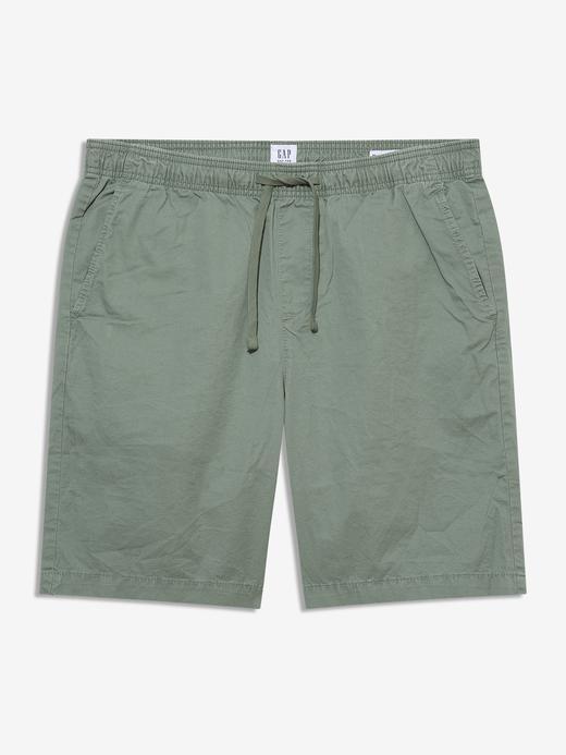 Erkek Yeşil Kolay Giyilebilir Twill Şort